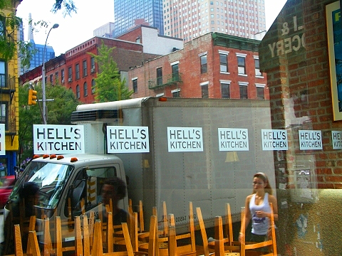 Dating in hells kitchen ny